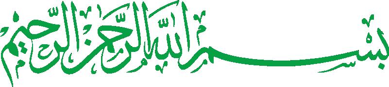 bismillah arabic text